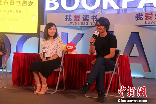 资料图:《茧》的作者张悦然(左)与知名作家韩寒对谈。人民文学出版社供图。