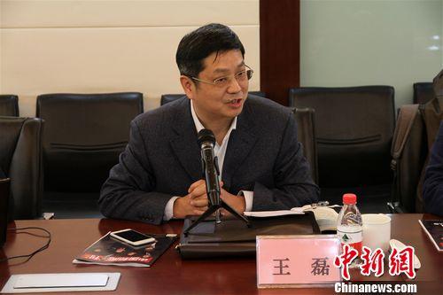 """王磊:2016年人年夜释法保护""""一国""""遏造""""港独"""""""