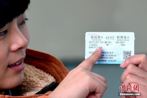 资料图。<a target='_blank' href='http://www.chinanews.com/'>中新社</a>发 鲍赣生 摄