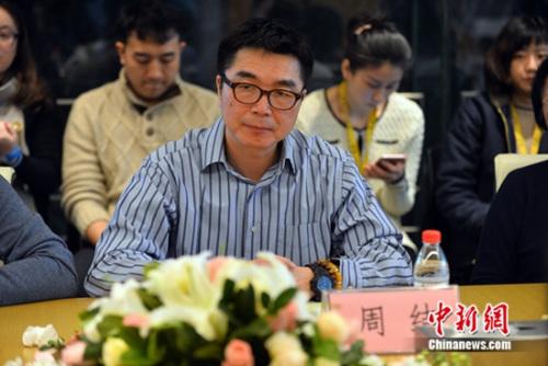 《法医秦明》召开研讨会 被赞为网剧提供好的范例