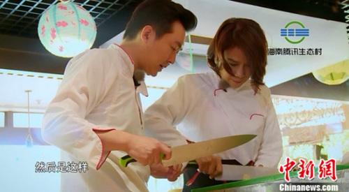 《我是创始人》董明珠秀厨艺 王小川料理吃哭队友