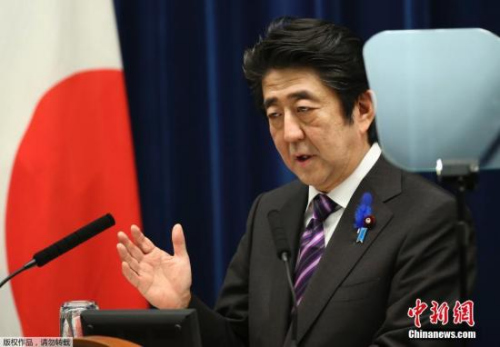 安倍在日本自民党总部发言 再次表明修宪意愿