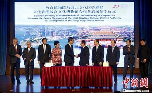 香港拟建故宫文化博物馆 官员:社会反应正面