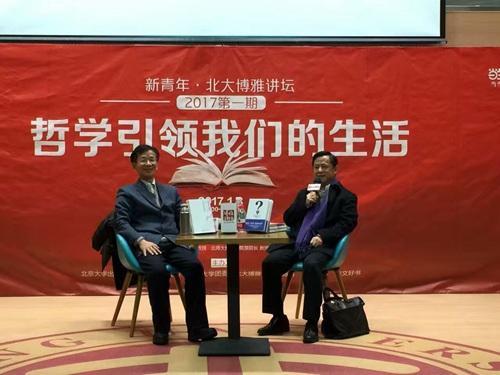 胡军(左)与江怡(右)在讲坛现场。北京大学出版社供图。