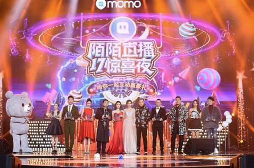 陌陌直播17惊喜夜在京举行 年度十大人气播主出炉