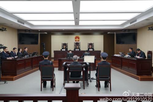 最高法原副院长奚晓明受贿案一审 涉案1.14多亿元
