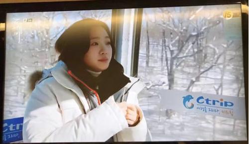植入《鬼怪》关注度飙升携程App成韩国人首选