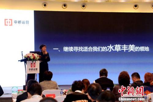 中郡运营总经理钱瑞霞介绍企业及合作模式