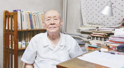 资料图:周有光先生。记者金涛摄 图片来源:中国艺术报