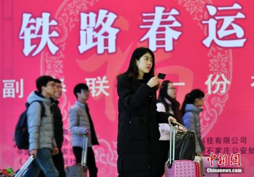1月13日,为期40天的2017年春运开端。中新社记者 翟羽佳 摄