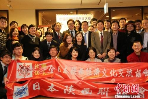 图为整日本陕西经济文明交流协会2017新年会集影纪念。 尹法根 摄