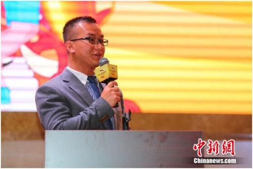 碧桂园集团品牌管理部总经理林伟营致辞
