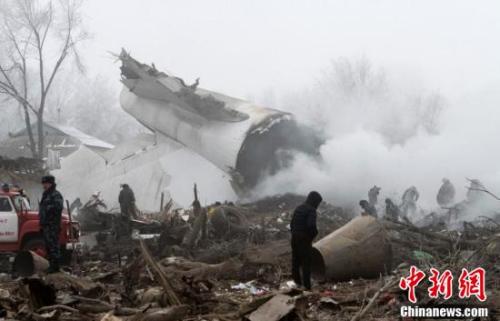 """在吉坠毁货机致逾30人死 航空公司称""""痛心"""""""