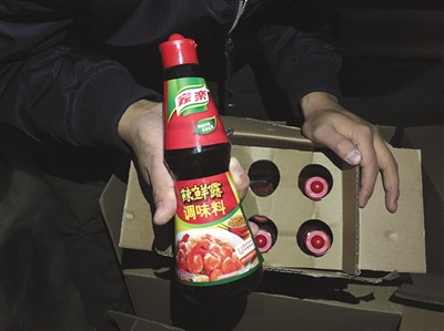 """天津独流镇调料造假十余年 部分打假者""""养假"""""""