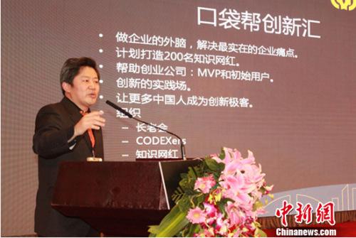 CODEX国际创新研究院、CODEX方法创始人高茂源