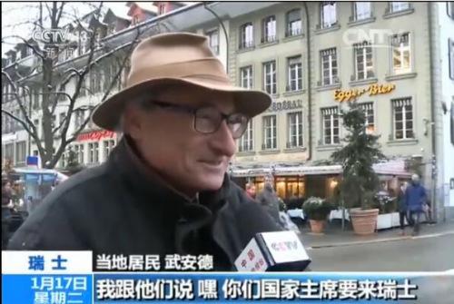 接受采访的瑞士大众