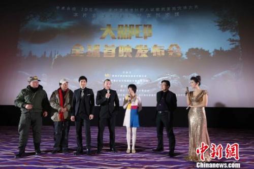 《大脚印》主创代表徐晓光、李文波、刘子豪、埃洛尔・尚德、顾仁全、赵建国与观众见面。