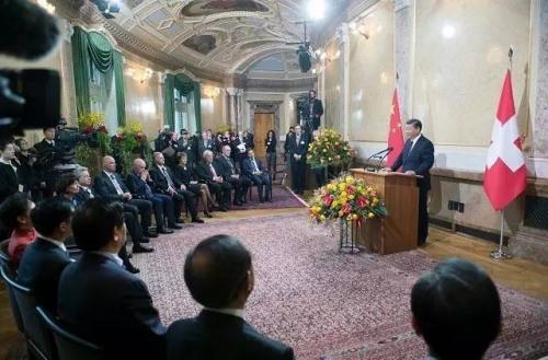 1月15日,国家主席习近平在伯尔尼出席瑞士联邦委员会全体委员集体举行的迎接仪式并致辞。新华社记者 谢环驰 摄