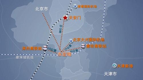永定城促固安产业升级 打造京津冀协同发展新范本