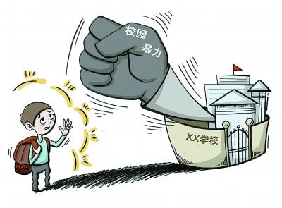 来源:北京晚报 插图:宋溪