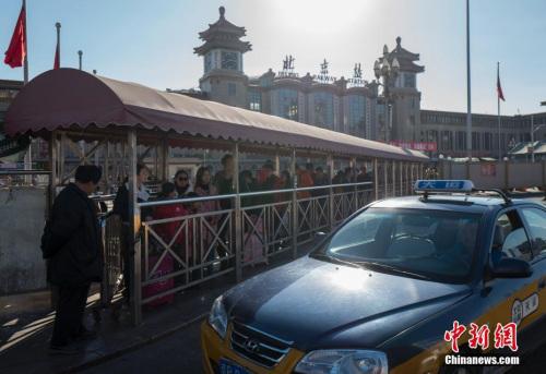 北京火车站外的出租车等候处,刚出站准备打车的旅客在此排起长队。 <a target='_blank' href='http://www.chinanews.com/'>中新社</a>记者 侯宇 摄