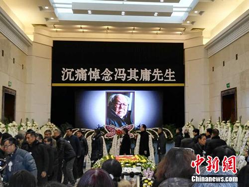 冯其庸遗体告别仪式现场。<a target='_blank' href='http://www.chinanews.com/' _fcksavedurl='http://www.chinanews.com/' ></table>中新网</a>记者 宋宇晟 摄