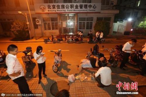 房产业务员在公积金管理中心通州管理部门前通宵排队。 图片来源:CFP视觉中国