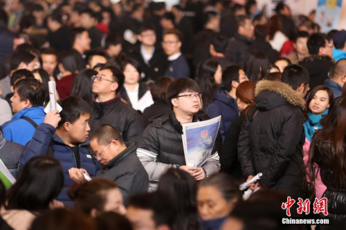 2月11日,北京国际会展中心举行春季人才招聘会,求职者在招聘会寻找合适的就业岗位。中新社记者 韩海丹 摄