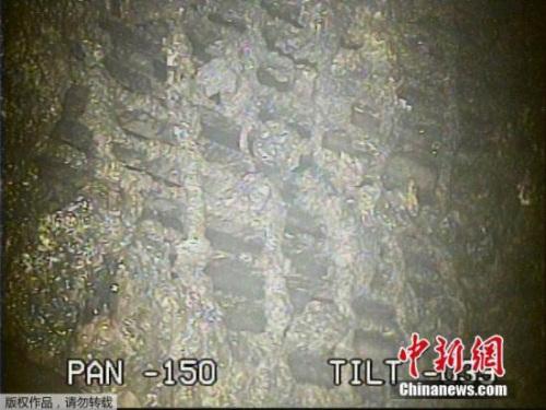 日美:福岛核电站周围80公里辐射量减少71%