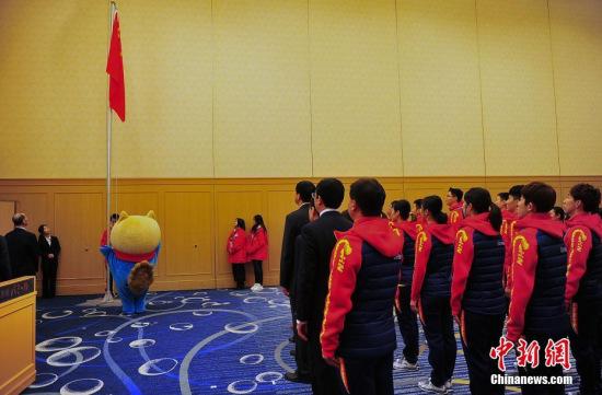 中国代表团升旗仪式现场。中新社记者 王健 摄