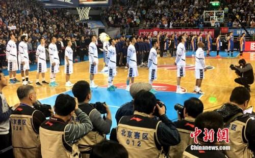 篮球世界杯买球平台 5