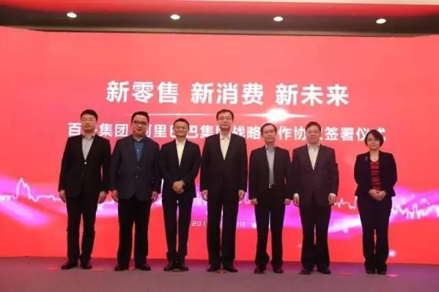 """马云""""新批发""""降子上海 传统整卖业再没有转型便迟了"""