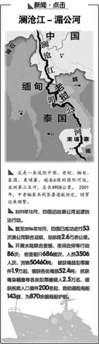 数据来源:公安部边防局 图表制作:方 汉