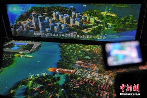 资料图:昆明城市规划展览馆利用高新全息技术、数字沙盘等现代化技术,向民众展示城市发展、建设成就,展望城市未来蓝图。<a target='_blank' href='http://www.chinanews.com/'>中新社</a>发 任东 摄
