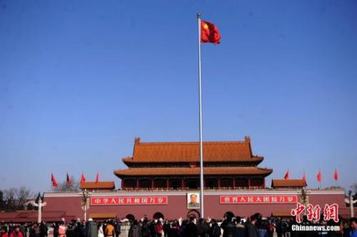 资料图:北京天安门广场 <a target='_blank' href='http://www.chinanews.com/'>中新社</a>发 陈超 摄