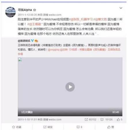 王菲MV男神遭美证监会指控:非法获利两亿 涉携程等企业