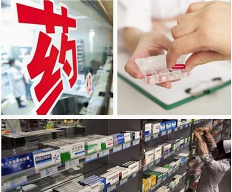 十三五国家药品安全规划出炉 救命药或不再难找