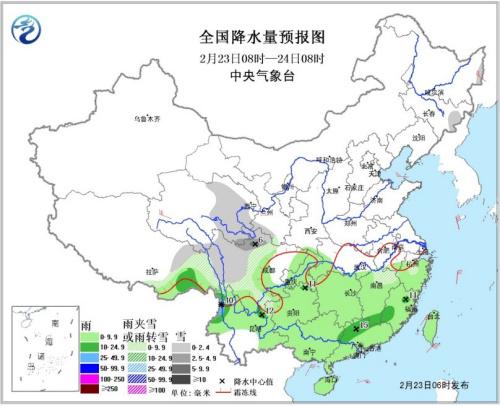 江南华南有小到中雨 冷空气影响华南南部