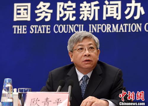 2月24日,中国国务院扶贫开发领导小组办公室副主任欧青平在国务院政策吹风会回答记者提问。中新社记者 张勤 摄
