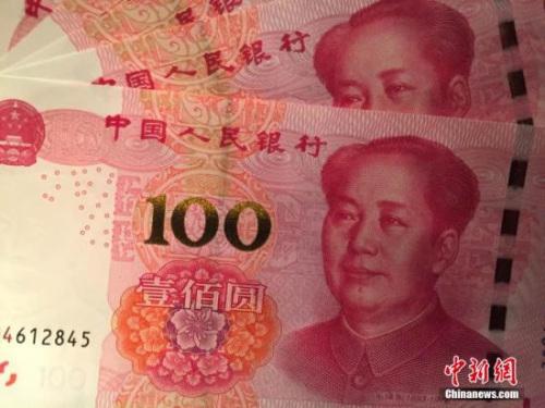 人民币资料图。 记者 金硕 摄