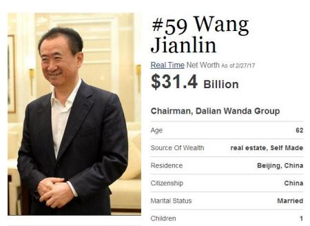 顺丰控股封一字板,王卫离中国首富还差两个涨停