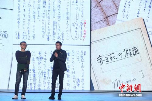 王中磊陈国富颁布黑泽明遗作《彩色假面》手稿