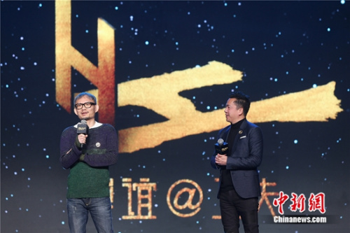 华谊兄弟王中磊与时间影业陈国富公布结合厂标