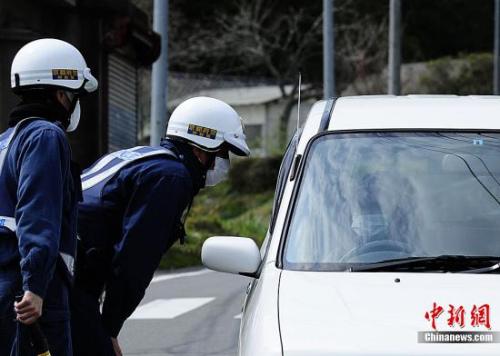 日本女偶像被粉丝刺成重伤案宣判 嫌犯入狱14年
