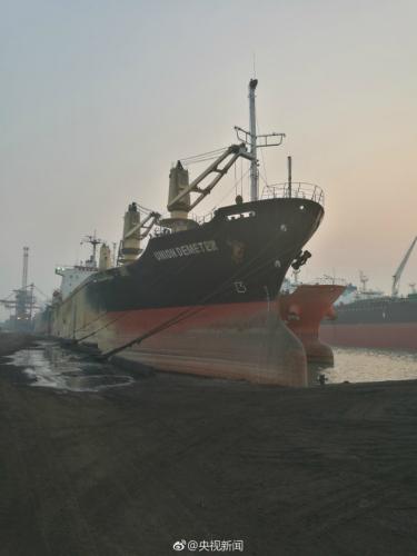中国货船被扣印度2个多月 即将载23名船员回国