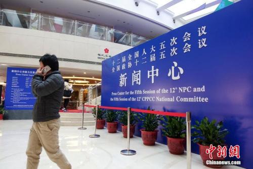 2月27日,位于北京梅地亚核心的十二届天下人大五次集会和天下政协十二届五次集会美色诱惑 核心启用。中新社记者 杜洋 摄