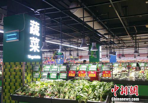 资料图:超市中的蔬菜区。记者 李金磊 摄