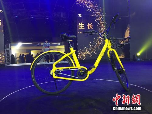 ofo与700Bike联合发布了新一代共享单车ofo Curve。 吴涛 摄