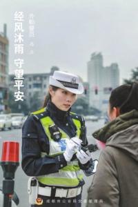 """成都帅气警花照走红网络 网友称赞""""相当霸气""""(图)"""