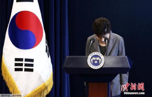 朴槿惠道歉